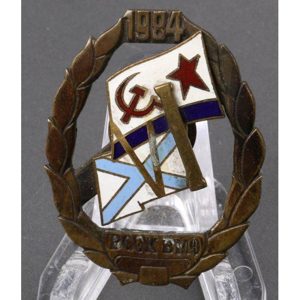 Navy 1984 memorial award