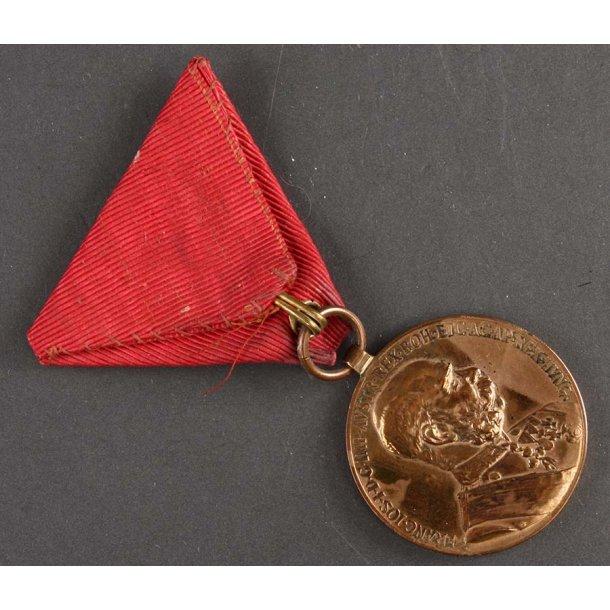 German-Austrian Franz Joseph Signum Memorial medal