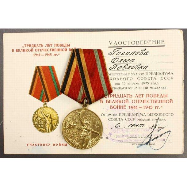 WW2 Anniversary medal 1945-1975