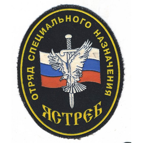 Soviet/Russian Military prison service patch