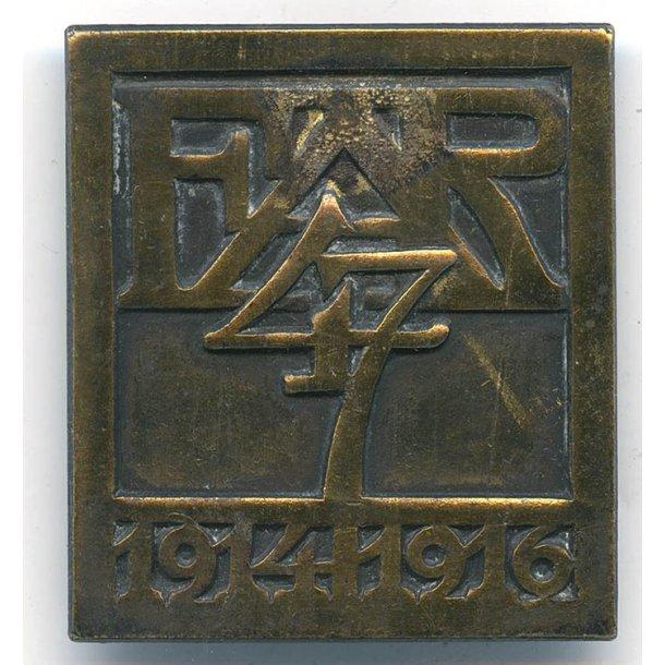 """WW1 Cap badge """"Kappenabzeichen"""" """"Feldartillerie Regiment FAR 47 / 1914 - 1916"""""""