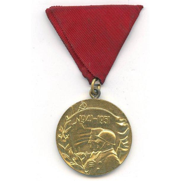 Yugoslavian 10 year Partisan anniversary medal